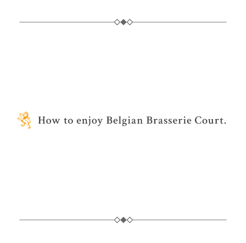 "How to enjoy ""Belgian Brasserie Court""."