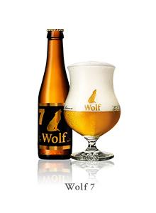 Wolf7